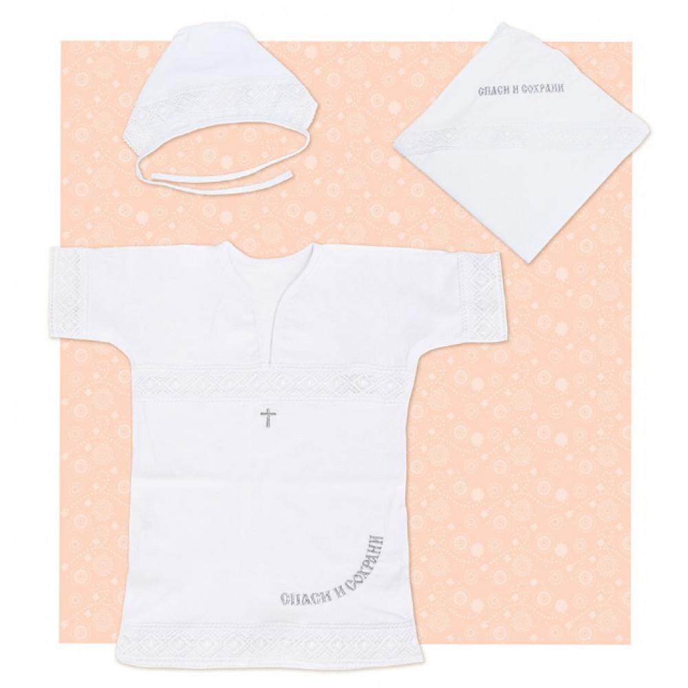 0372 Комплект Крестильный для малышей