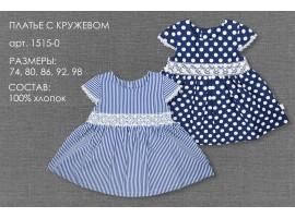 1515-0 Платье с кружевом